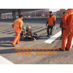 河南路面划线,双组份标线涂料,驰安交通专业道路划线施工队伍