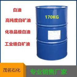 10号-10号白油-10号工业级白油