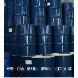 32号-32号白油-32号工业级白油