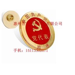 国企徽章、商务徽章、政府机构徽章、纪念襟章