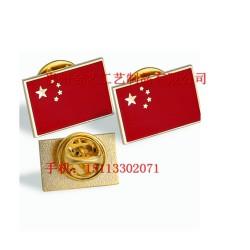 金属中国国旗徽章、胸章、厂家直销、大量生产