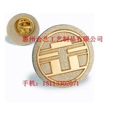 圆形金属徽章、铜质徽章、电镀磨砂胸牌胸徽制作