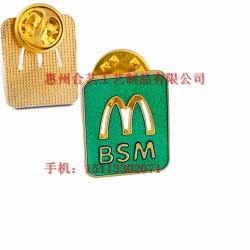 麦当劳徽章、宣传胸牌、公司徽章、广告胸章