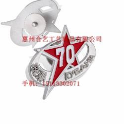 优质合金徽章、镂空徽章、真人秀徽章勋章制作