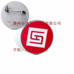 广东广信通信徽章、公司集团徽章、企业服务襟章