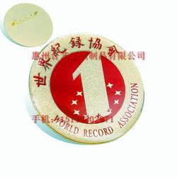 企业纪念襟章、世界纪录协会徽章、司徽定制