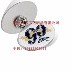 铜冲压上色徽章、金属纪念章、椭圆形胸标定做