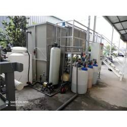 无锡污水处理设备|屠宰场污水处理设备