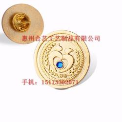 广东企业交流活动标志胸章、公司集团年会徽标订做