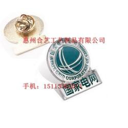 南方电网徽章、全国电网徽章、电力标致徽章制作