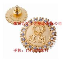 金属水钻徽章、狮子会徽章、爱心兹善机构胸徽定制