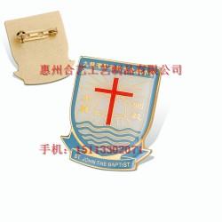红十字爱心徽章、基都教胸牌、九龙湾小学徽章