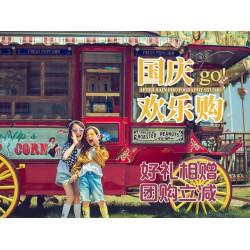 上海Rainbow儿童摄影(国庆欢乐购)