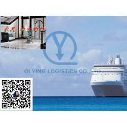 广州-新加坡海运双清到门 价格特惠!服务专业!