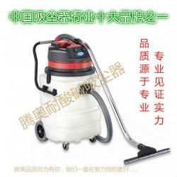 腾奥TA-310防腐蚀耐酸碱大功率工业吸尘器