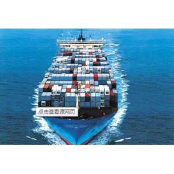 中国至新加坡海运家具 网购散货免费验货 仓储