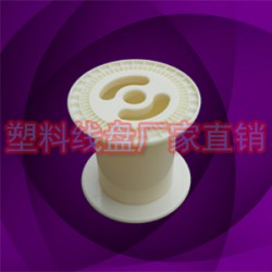 专业制造漆包线收线轴线盘 185塑料盘工字轮
