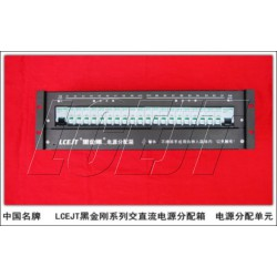 LCEJT黑金刚机柜架顶直交流电源配电箱 机架式电源分配单元