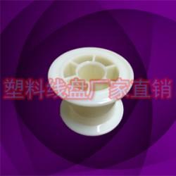 专业制造镀锌不锈钢丝卷线盘 DIN55小工字轮卷盘