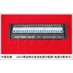 LCEJT黑金刚机柜配电箱 架顶电源模块配件