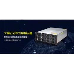 Yottachian芝麻云节点服务器IDC数据机房托管的优势