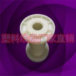 专业制造小塑胶收线筒 DIN69光缆小卷线轴