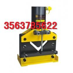 CAC-75  便携式优质液压分体式角钢切断工具