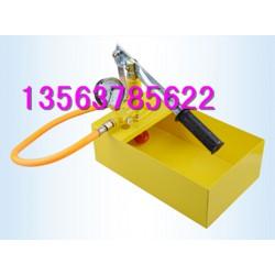 手动试压泵 SYB-4.0 试压泵