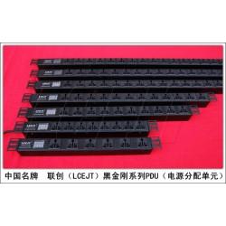 河南联创黑金刚24位32A加长电流电压表PDU机柜插座