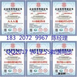 去哪里申请中国315诚信品牌证书