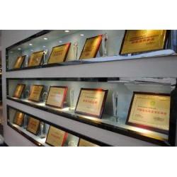 专业申办中国著名品牌认证
