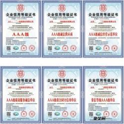 绿色环保产品认证专业申报