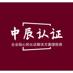 宜兴质量认证公司,宜兴ISO认证