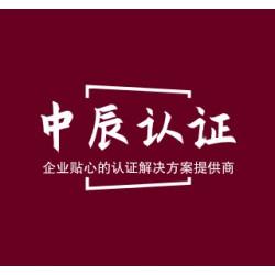 宜兴质量认证_宜兴9001认证