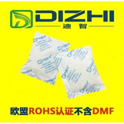 不含DMF20克英文无纺布环保硅胶防潮干燥剂
