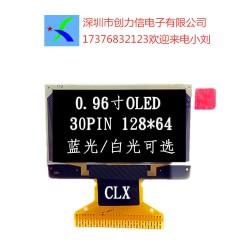 0.96寸OLED12864SPI接口厂家直供价格优惠