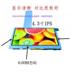 4.3寸TFT彩屏普清高亮度专业工厂直供质保2年