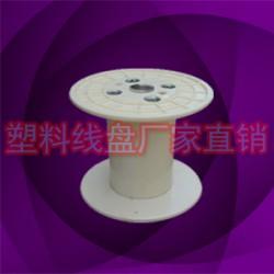 优质塑料线盘PN315型 电线电缆线轴欣川达生产