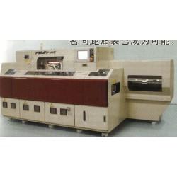 FUJI CP842 设备租赁或销售