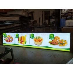 遵义漫反射灯条灯箱新款上市 软膜喷绘灯箱型材厂家直销