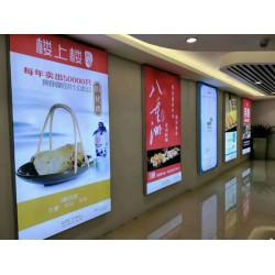 商场扶梯口广告灯箱型材   遵义软膜灯箱厂家供货