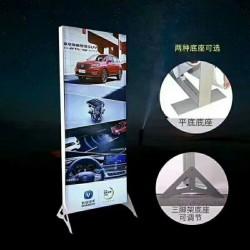 无边框广告灯箱新款上市   遵义双面软膜灯箱型材厂家批发