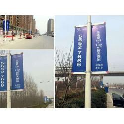 江西景德镇广告旗杆型材哪里有 户外铝合金灯杆道旗