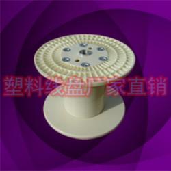 优质防爆移动电缆盘 PN630C塑胶胶轮欣川达制造
