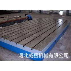 铸铁T型槽平台优质产品任君挑选