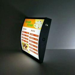弧形点餐灯箱新款上市 杭州麦当劳灯箱厂家直销