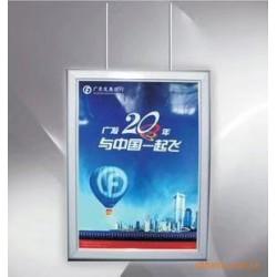 杭州农行灯箱厂家直销 新款铝合金银行灯箱