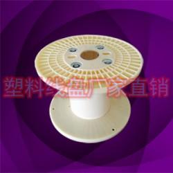 批发可拆卸塑胶胶盘 PC400移动电缆盘