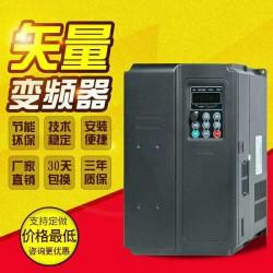 台州供应1.5KW中文变频器,恒压供水变频柜