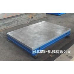 铸铁检验平台河北威岳厂家认真做好每一个细节